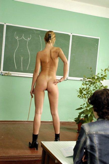 фото голых училок бесплатно